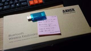 Anker社からBluetoohキーボード AK-98ANSLM78-BTJAをいただきました!