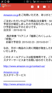Screenshot_2015-02-18-15-45-07