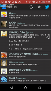 Screenshot_2015-05-23-23-35-38