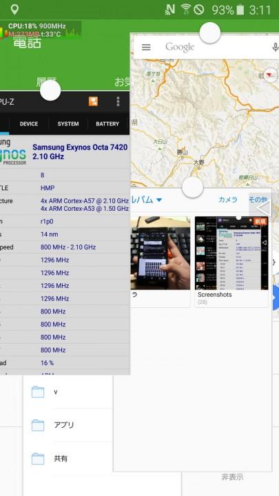 Screenshot_2015-08-11-03-11-34