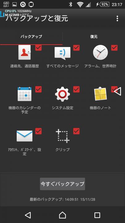 Screenshot_2015-11-28-23-17-04