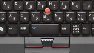 ThinkPad X260を注文しました。