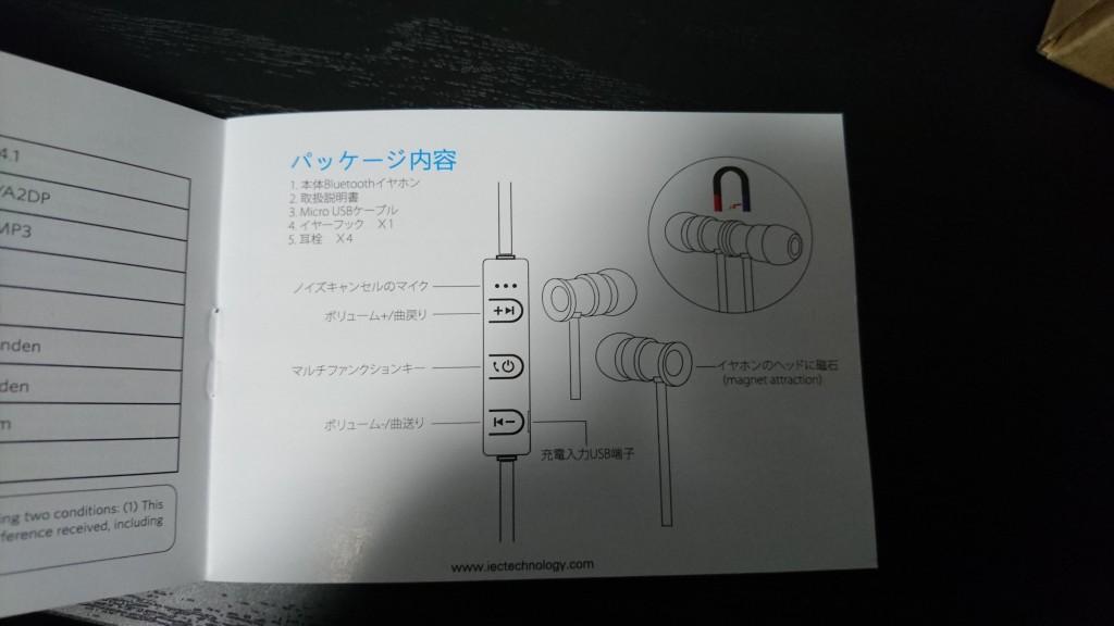 DSC_0064 1