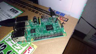 日本製Raspberry Pi 3 Model Bで色々した。